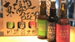 東海道BEER 黒い弛緩